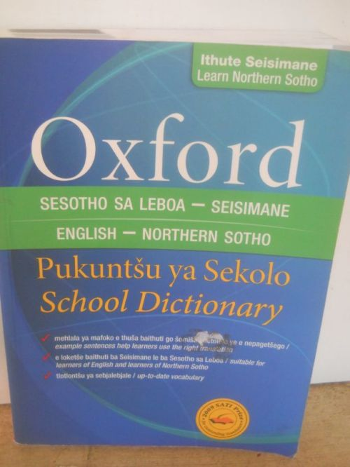 Reference Oxford Sesotho Sa Leboa Seismane English