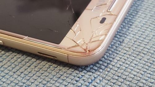 Cell Phones & Smartphones - Samsung J5 Prime 16GB Gold SM-G570F