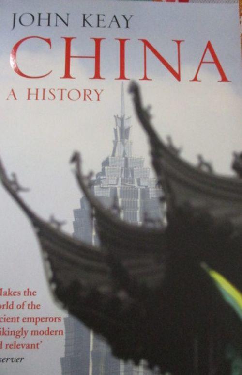 a history of chinas politics