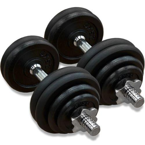 Jll Dumbbell Set: Brand New 30kg Set Dumbbells Adjustable