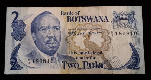 Botswana Two Pula VF B/2 180810