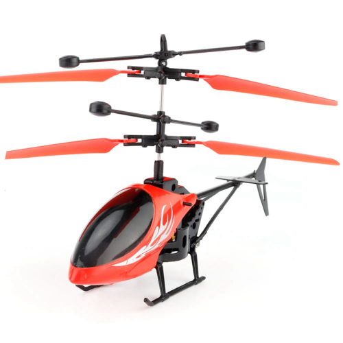 Balance Ball Aircraft: HELICOPTER INFRARED INDUCTION AIRCRAFT