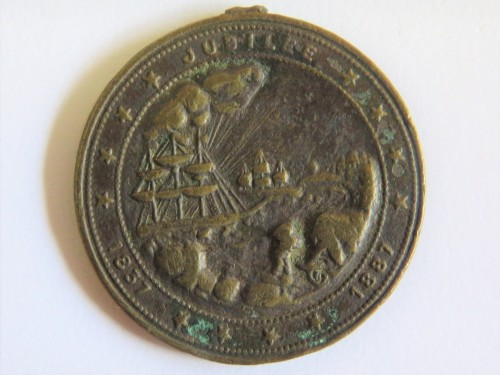 1887 Fifty years jubilee of Queen Victoria - India issue