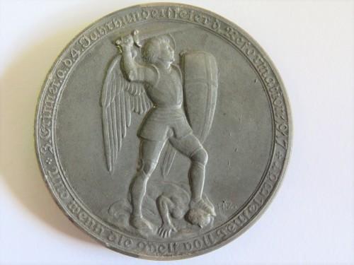 Reformation - Martin Luther 1917 - 400 Jahrfeier d. Reformation - Gussied aus Krieg Silber - Scarce