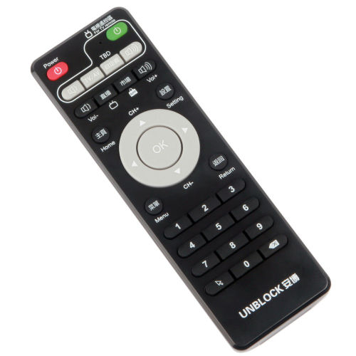 TV & Projector Accessories - UNBLOCK UPRO TV Box (Unblock Tech