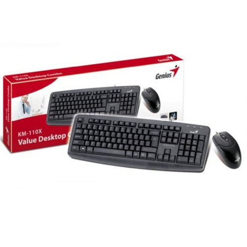 Genius KM-110X PS2 Mouse and Keyboard Combo SET