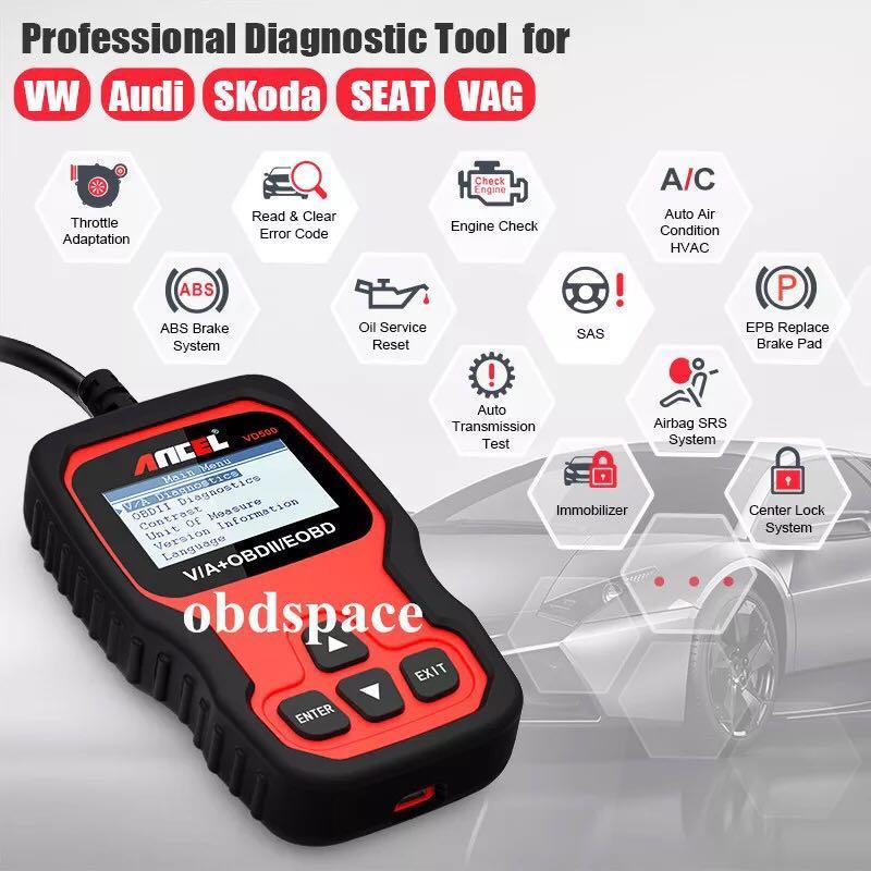 repair kits ancel vd500 obd ii diagnostic scanner for. Black Bedroom Furniture Sets. Home Design Ideas