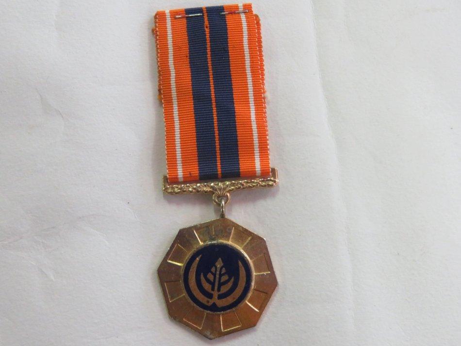 SADF Pro Patria Medal - #61481 - Swivel type