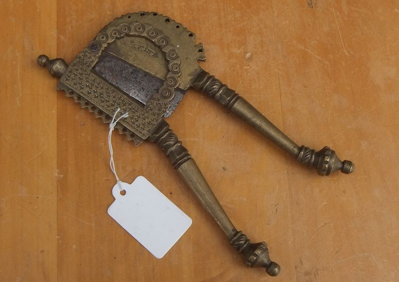 Bar Accessories - ANTIQUE BETEL NUT CUTTER was sold for R1