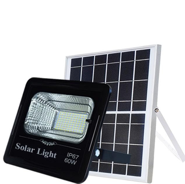 Solar Ed Led Flood Light 60w