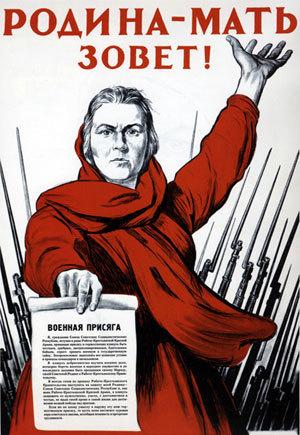Russian  War Poster